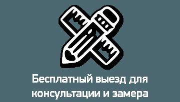 Ремонт квартир в Новосибирске под ключ